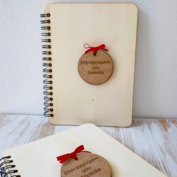 teacher gift notebook