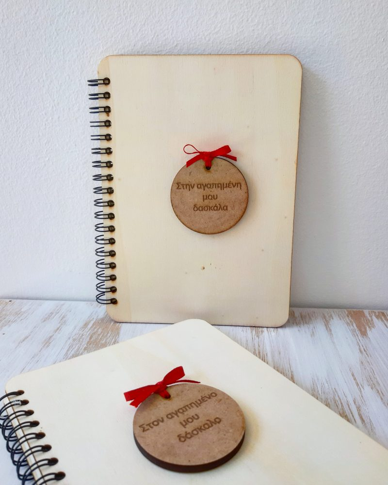 teacher gift notebook