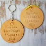 wooden large teacher tag